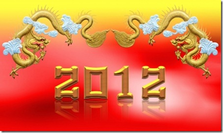 2012dragonchinesenewyear